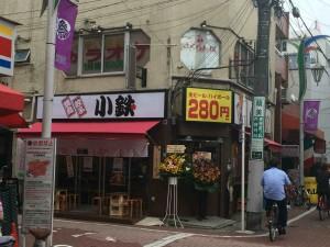 小鉄小岩北口店オープンのご報告。