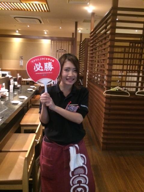 ☆とり鉄Best Staff総選挙2016 ☆エントリーNo44 松原 都加沙