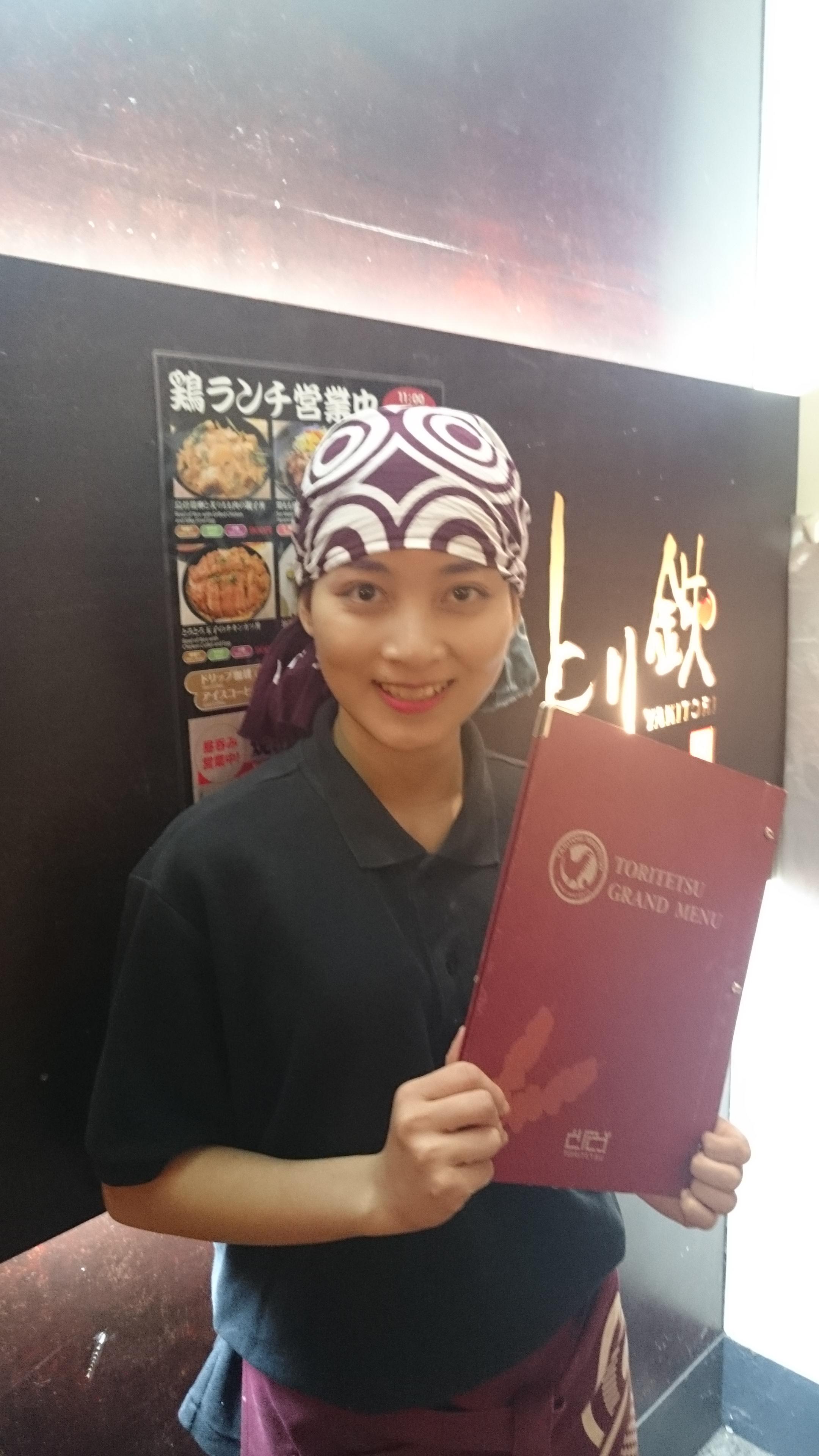 ☆とり鉄Best Staff総選挙2016 ☆エントリーNo55 チャン ハイ リン