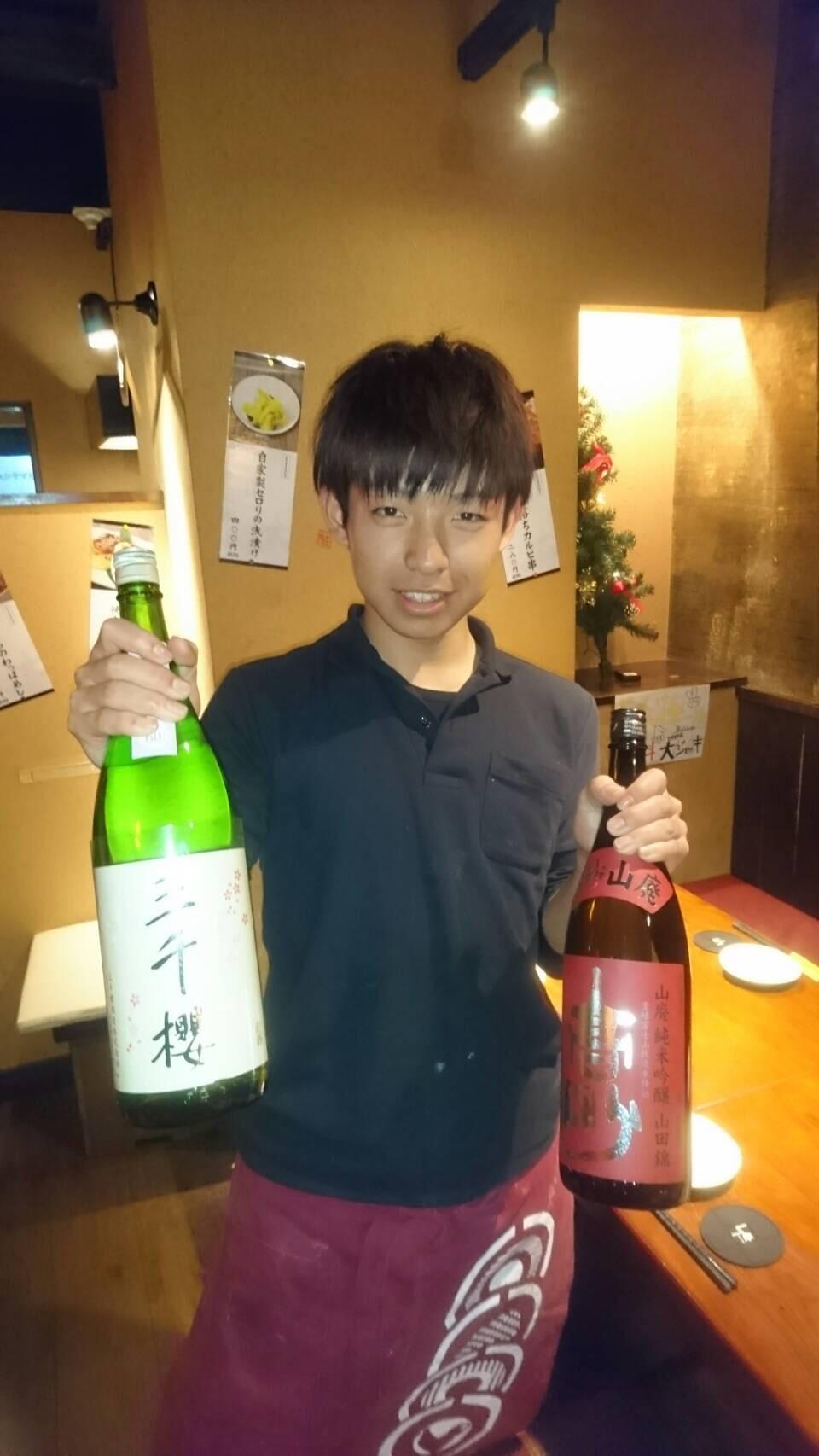 ☆とり鉄Best Staff総選挙2016 ☆エントリーNo61 渡邊 拓海