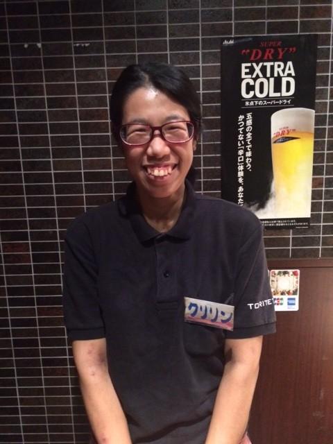 ☆とり鉄Best Staff総選挙2016 ☆エントリーNo64 栗原 有佳子
