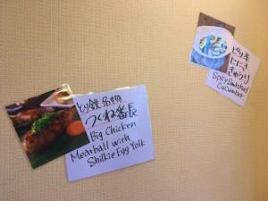 ■居酒屋 焼き鳥 とり鉄 上野御徒町中央通り店 店内POP